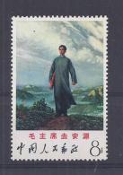 CHINA Michel 1025 - MNH - Postfris - Neuf Sans Charniere - Neufs