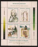 Gabon - Bloc Feuillet N°Yv. 70 - Neuf Luxe ** - MNH - Postfrisch - Cote 10 EUR - Gabon