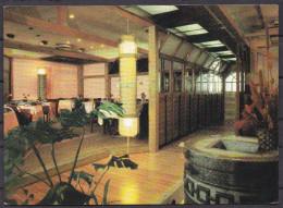 HOTEL HOLIDAY INN ,  SARAJEVO  , OLD POSTCARD - Hotels & Gaststätten