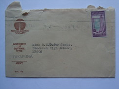 NEW ZEALAND 1940`s GOVERNMENT LIFE INSURANCE OFFICE COVER FROM TAKAPUNA AGENCY INTERNAL TO EPSOM - 1907-1947 Dominion