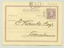Nederlands Indië - 1885 - Briefkaart 5 Cent Willem III, Rondstempel MODJOKARTO Naar Soerabaja - Nederlands-Indië