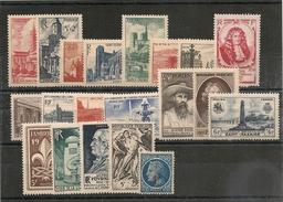 France 1947   N°Y/T:772/791** Côte:31,00 € - Nuovi