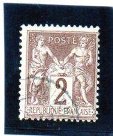 B - 1877 Francia - Sage - Tipo II - 1876-1898 Sage (Type II)