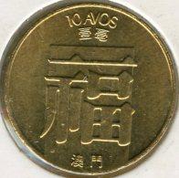 Macao 10 Avos 1988 UNC KM 20