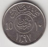 @Y@   Saoedi Arabië   10 Halala  1977       (3642) - Saoedi-Arabië