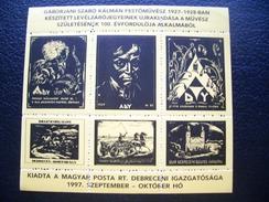 Hungary, 1997 - Vignette, Labels, Debrecen Replica, Church, Art - Philatélie & Monnaies