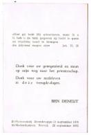 Steenbrugge - Wervik: 1970; Ben Deneut, Dank Voor Uw Genegenheid En Steun Op Mijn Weg Naar Het Priesterschap( 2 Scans ) - Vieux Papiers