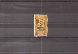EGYPTE 1977 N° 1035 ** - Égypte