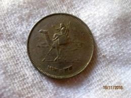 Sudan: 2 Gersh 1963 (rare) - Sudan