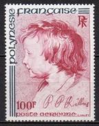 Polynésie Française - Poste Aérienne - 1977 - Yvert N° PA 129 **  - Année Internationale De L'Enfant - Luchtpost