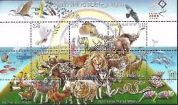 ISRAEL 2007 NOAH'S ARK MNH - Israel