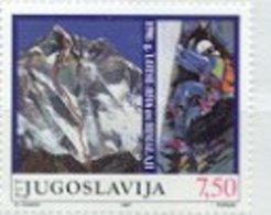 Yugoslavia 1991 Single Himalaya Mountains #2095 - Ungebraucht