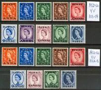 1952/54-1956/57 Kuwait Elizabeth 2 Set MNH** Fo104 - Kuwait