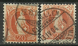 Schweiz 1882: Nr. 58 C,D, Gestempelt - 1882-1906 Wappen, Stehende Helvetia & UPU