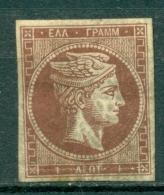 Greece Large Hermes Head 1862 - 1867 1 Lept;on  Hellas 15b Brown (shades) - 1861-86 Grande Hermes