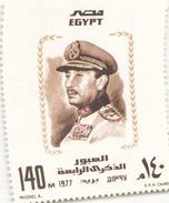 Egypte 1977 BF N° 36 ** - Blocs-feuillets