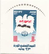 Egypte 1977 BF N° 35 ** - Blocs-feuillets