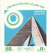 Egypte 1976 BF N° 34 ** - Blocs-feuillets