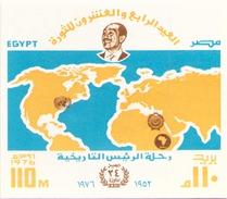 Egypte 1976 BF N° 33 ** - Blocs-feuillets