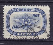 Taiwan 1955 Mi. 216   0.40$ Tag Der Streitkräfte - 1945-... Republic Of China