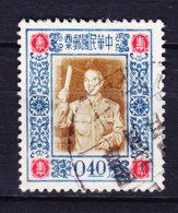 Taiwan 1955 Mi. 219   0.40 $ Präsident Chiang Kai-shek - 1945-... Republik China