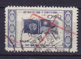 Taiwan 1955 Mi. 222   0.40 $ PVereinte Nationen (UNO) Flagge Flag - 1945-... Republik China