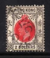 HONG KONG  N° 111 OBLITERE COTE 50 € - Usados