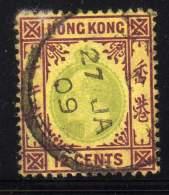 HONG KONG N° 85 OBLITERE COTE 6 € - Hong Kong (...-1997)