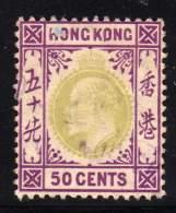 HONG KONG N° 88 OBLITERE COTE 14 € - Hong Kong (...-1997)