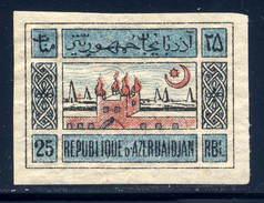 Azerbaijan 9 White Paper MNH - Azerbaïjan