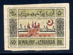 Azerbaijan 10 White Paper MH - Azerbaïjan