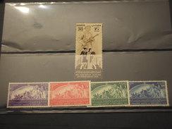 EGITTO - 1949 AGRICOLTURA 5 VALORI - NUOVI(++) - Égypte