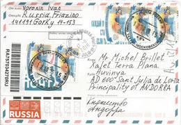 Lettre Recommandée De GORKY,  Adressée ANDORRA,  Avec Timbe à Date Arrivée - 1992-.... Federazione
