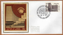 Enveloppes Cover Brief FDC 1803 Soie Journée Du Timbre - FDC