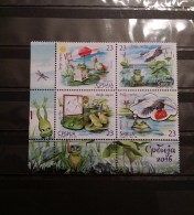Serbia, 2016, Children Stamp Animals Frogs (MNH) - Frogs