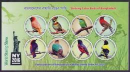BANGLADESH 2016 MNH - Striking Color Birds, World Satmp Show NY2016 New York, Miniature Sheet Imperf - Birds