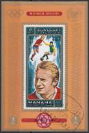 718 Manama 1972 Soccer Calcio Football Brasile Denis Law Monaco Munich 1974 Imperf. FIFA World Cup Manchester United - 1974 – Germania Ovest