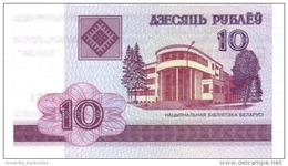 BELARUS 10 PУБЛЁЎ (RUBLES) 2000 P-23 UNC  [BY123a] - Belarus