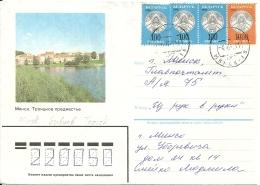Belarus 1996 Minsk - Belarus