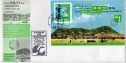 HONG KONG 1996 - First Day Cover With Souvenir Sheet For The Kong Kong '97 Stamp Exhibition - Hong Kong (...-1997)