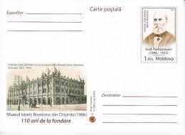 2016 , Moldova , Church History Museum , Chisinau , Basarabia , Postcard - Moldavië