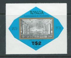 Tonga 1980 $2 Official Air Surcharge On Christianity  Self Adhesive MNH - Tonga (1970-...)