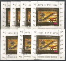 7x GUINEA - Transport - Airplanes - CTO - GOLD - Airplanes
