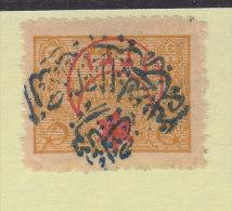 SAUDI ARABIA 1925 TURKEY  SECOND NEJD OVPTD ON OTTOMAN  5 P STAMP   MINT NEVER HINGED - Saudi Arabia