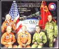 BULGARIA 2015, SPACE, 40th Anniv. Of The SOYUZ-APOLLO FLIGHT, PERFORATED MNH BLOCK, GOOD QUALITY, *** - Unused Stamps