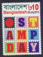 BANGLADESH 2015 MNH - Stamp Day, Stamp On Stamps - Bangladesh