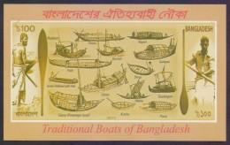 BANGLADESH 2015 MNH - Traditional Boats Of Bangladesh, Boat, Miniature Sheet Imperf - Bangladesh