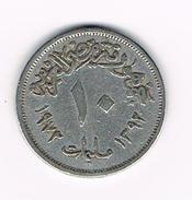 °°° EGYPTE  10  MILLIEMES   1972 - Egipto
