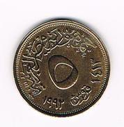 °°° EGYPTE  5  PIASTRES   1992 - Egypte