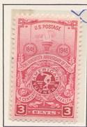 USA - UNITED STATES COMMEMORATIVE - AMERICAN TURNERS - United States